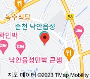 낙안읍성 민속마을 지도