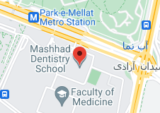 Map of Mashhad Dental School