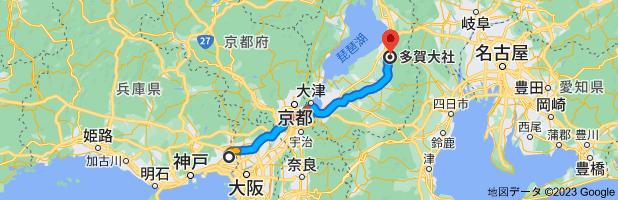 多賀大社、〒522-0341 滋賀県犬上郡多賀町多賀604までの地図
