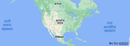 Location of संयुक्त राज्य