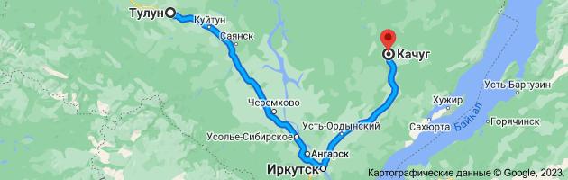 Карта маршрута: Тулун, Иркутская обл.– Качуг, Иркутская обл.