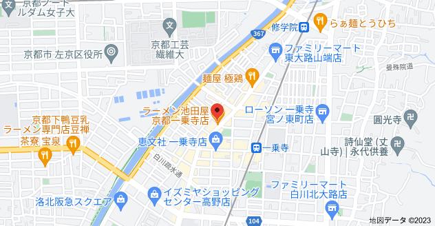 ラーメン 池田屋 京都店の地図