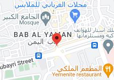 Location of Bab al-Yaman