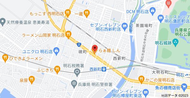 らぁ麺 しんの地図