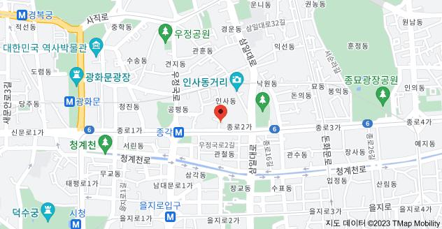 서울특별시 종로구 인사동 종로11길 6 지도